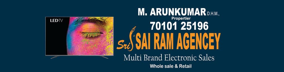 sairam Home Appliances