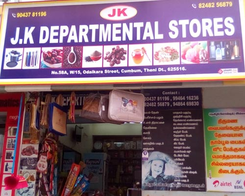 Departmental-Store-chinnamanur