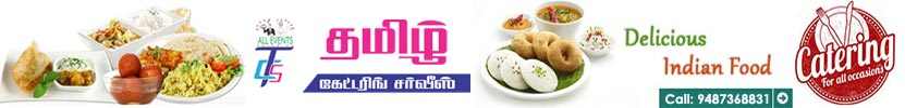 Multi-Cuisine-Caterers-Theni-Wedding-Caterers-Theni