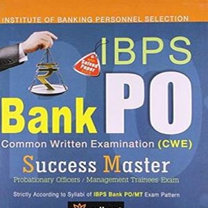 IBPS Exam book dealer chinnamanur