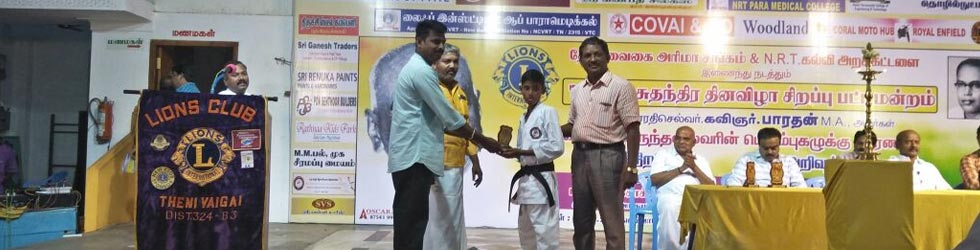 Kids Karate instructor cumbum
