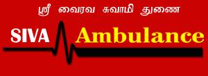 Ambulance Service Cumbum