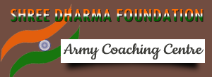 Bodinayakanur Army Coaching Centre Cumbum Police Exam