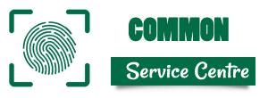 Common service Centre Uthamapalayam Online Works