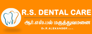 Dental Clinic X-Ray Scan Chinnamanur