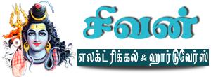 Electrical Shop Periyakulam