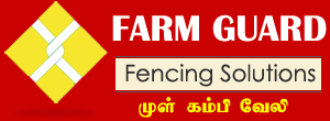 Fencing Industry Theni Security Fencing Contractor