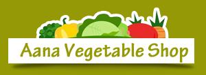 Garden Fresh Vegetables Suppliers Andipatti