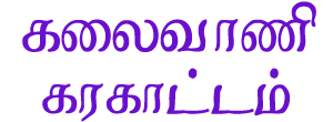 Karakattam Expert Tamil Nadu