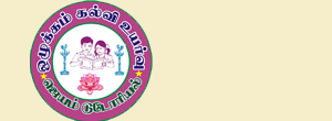Leading Tutorial College Bodinayakanur
