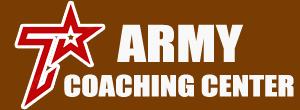 Military Training Institute Theni