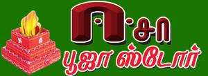 Pooja Store Bodinayakanur Idols Maker