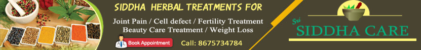 Theni-Herbal-Fertility-treatment-center-Theni