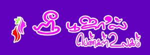Tailoring Institute Periyakulam