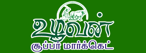 Theni District Super Market