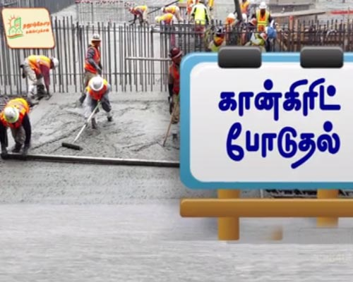 Commercial Building Concrete Work Expert Madurai