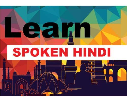Theni Learn Hindi 30 Days Periyakulam