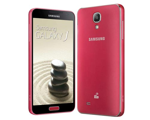 Theni Samsung J Series Price Bodinayakanur