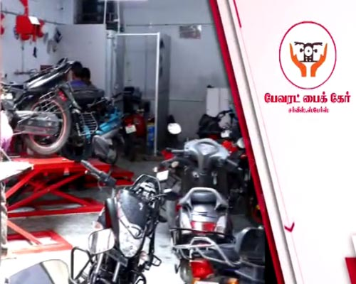 Sophisticated Facility Bike Care Theni