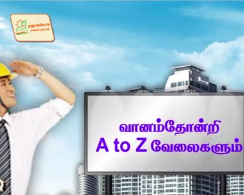 A to Z Construction Contractor Cumbum