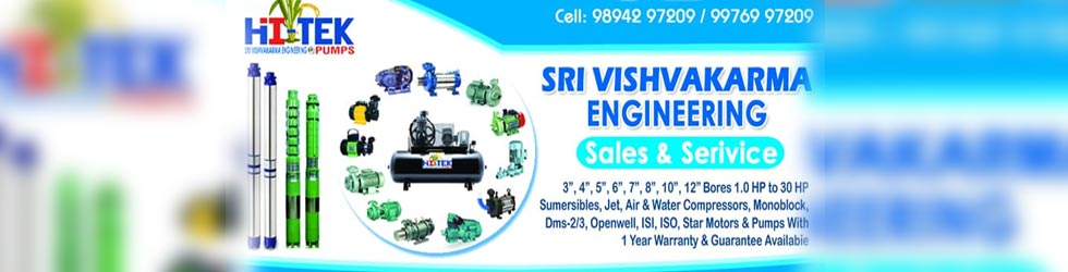 Electrical Products Chennai