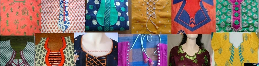 Ladies Tailor Cumbum