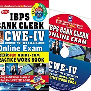 Bank clerk exam text bood bodinayakanur