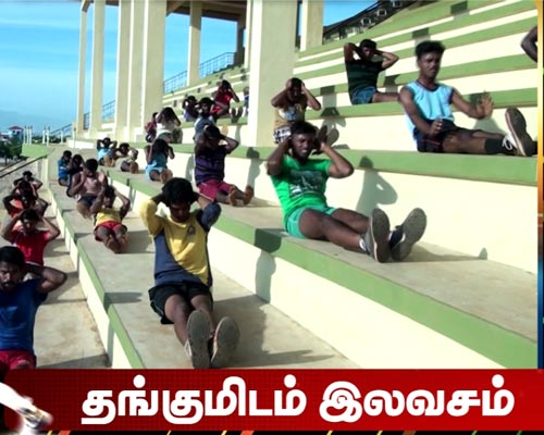Theni Navy Exam Institute Ramanathapuram