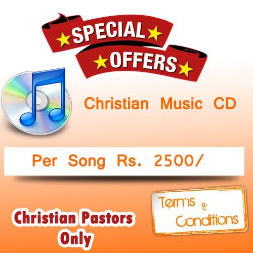 Christian Music CD