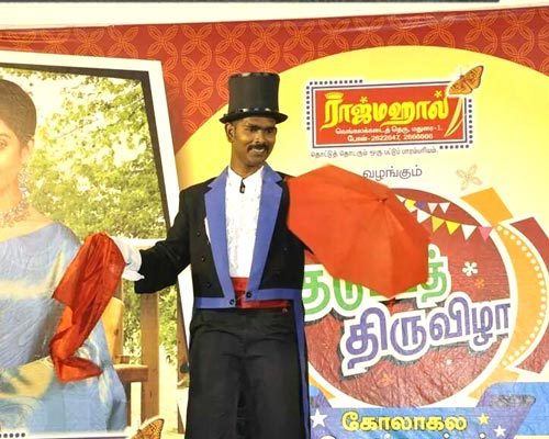 Best-Magic-Event-Madurai