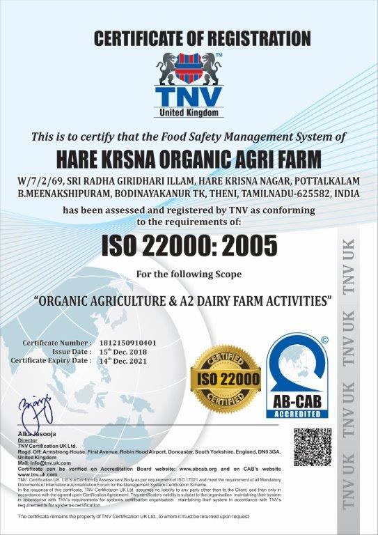 HARE KRSNA ORGANIC AGRI FARM