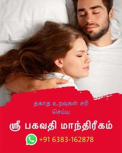 Vasiyam-Mantrigam-Specialist-Chennai