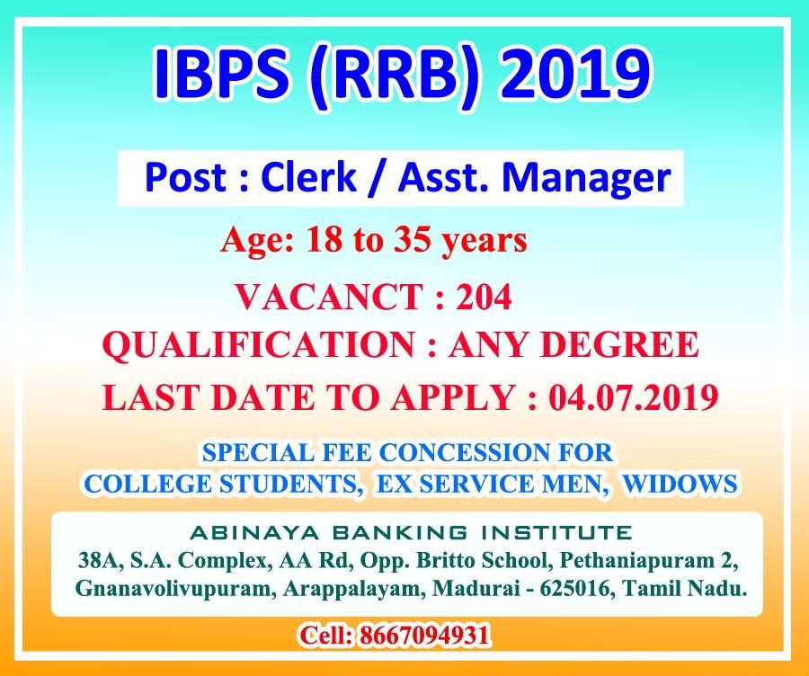 IBPS (RRB)