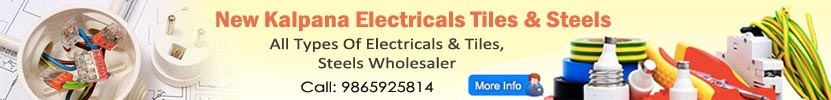 Electrical-&-Tiles-Showroom-Chinnamanur