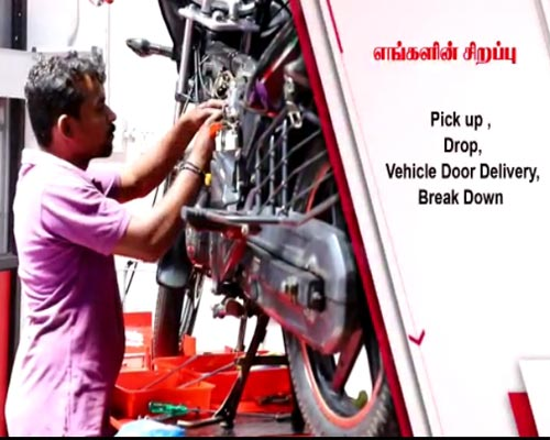 Cumbum Two Wheeler Breakdown Service Theni