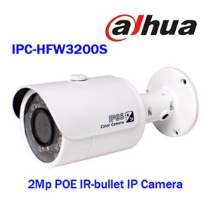 Buy Dahua IR-Bullet Camera theni district