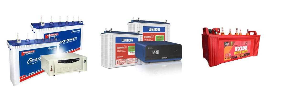 Home ups battery service chinnamanur