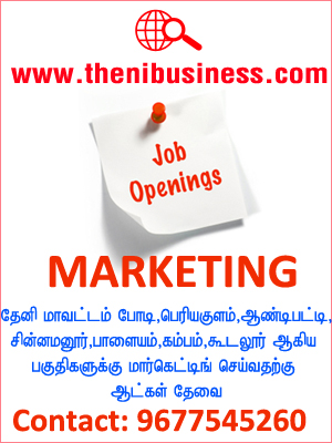 Jobs-in-Theni